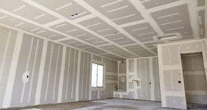 Read more about the article Projeto com drywall pode ter diferentes condições de resistência ao fogo